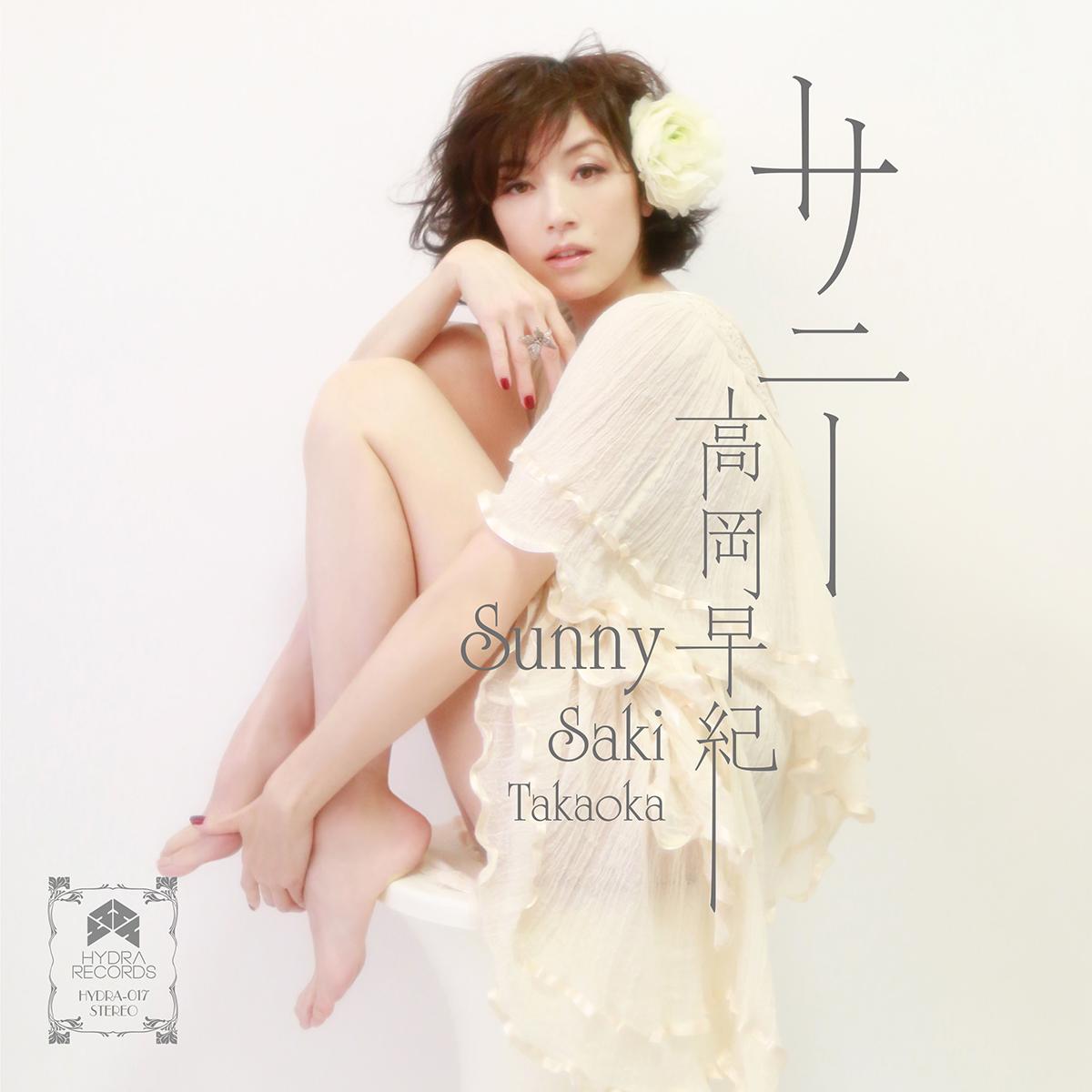 "SAKI TAKAOKA ""Sunny"" (7inch vinyl)2020.4.24 IN STORES!!"